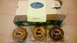 ヤマト運輸からお菓子「ウォークスルーお菓子BOX・A」届きました