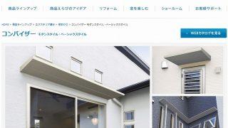 【盲点No.1】初心者が住宅を購入する際、注意すべきこと。初期費用掛かっている人多数だぞ