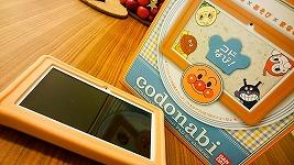 2014年発売の「コドなび!」を今更買ってみたレビュー。150個のアプリすべてがアンパンマン仕様で豪華だった!