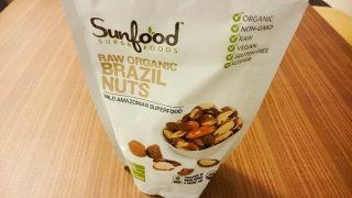 Sunfood社のブラジルナッツは、アーモンドより食べごたえがあって美味!食感が最高だ
