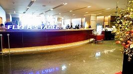 羽田空港の隣にある「フライヤーズテーブル」で食事してきたぞ!お得に予約する方法もある