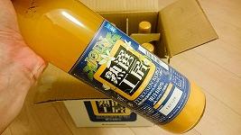 【ふるさと納税】和歌山県の「温州みかんジュース」を買ってみたレビュー