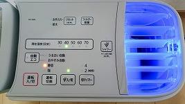 シェラトンホテルで使われてた加湿器が良かったから、シャープ「HV-G50-W」を買ったぞ