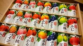 子供に喜ばれる「カゴメ 7種の国産プレミアムジュース」を買ってみたぞ!1本100円以下でリーズナブル