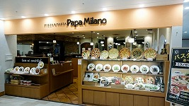 パパミラノへ株主優待を使って食べてみたレビュー!株主優待で無料