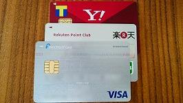 【2018年4月16日から】リクルートカードの税金払いに対するポイント付与、上限月3万円まで