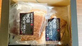 【6789】ローランド ディー.ジー.から株主優待が届きました。鹿児島県産黒豚 モモ味噌漬