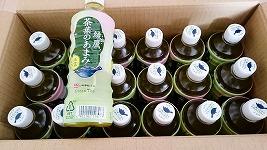 【2579】コカ・コーラ ボトラーズジャパンホールディングスから株主優待が届きました。綾鷹茶葉のあまみ尽くし!